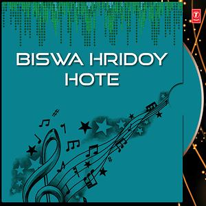 aloker ei jharna dharay by indrani sen free download