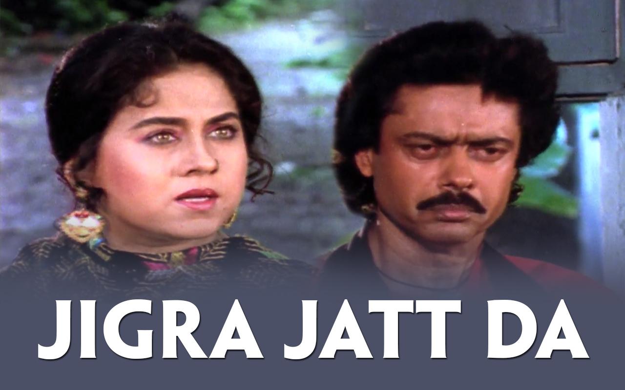 Jigra Jatt Da