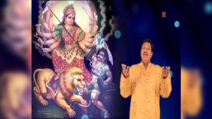 Bhawani Tumhari Sharan Aa Gaya