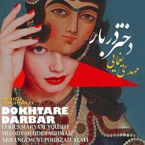 Download Darbar Movie Songs Download Pics