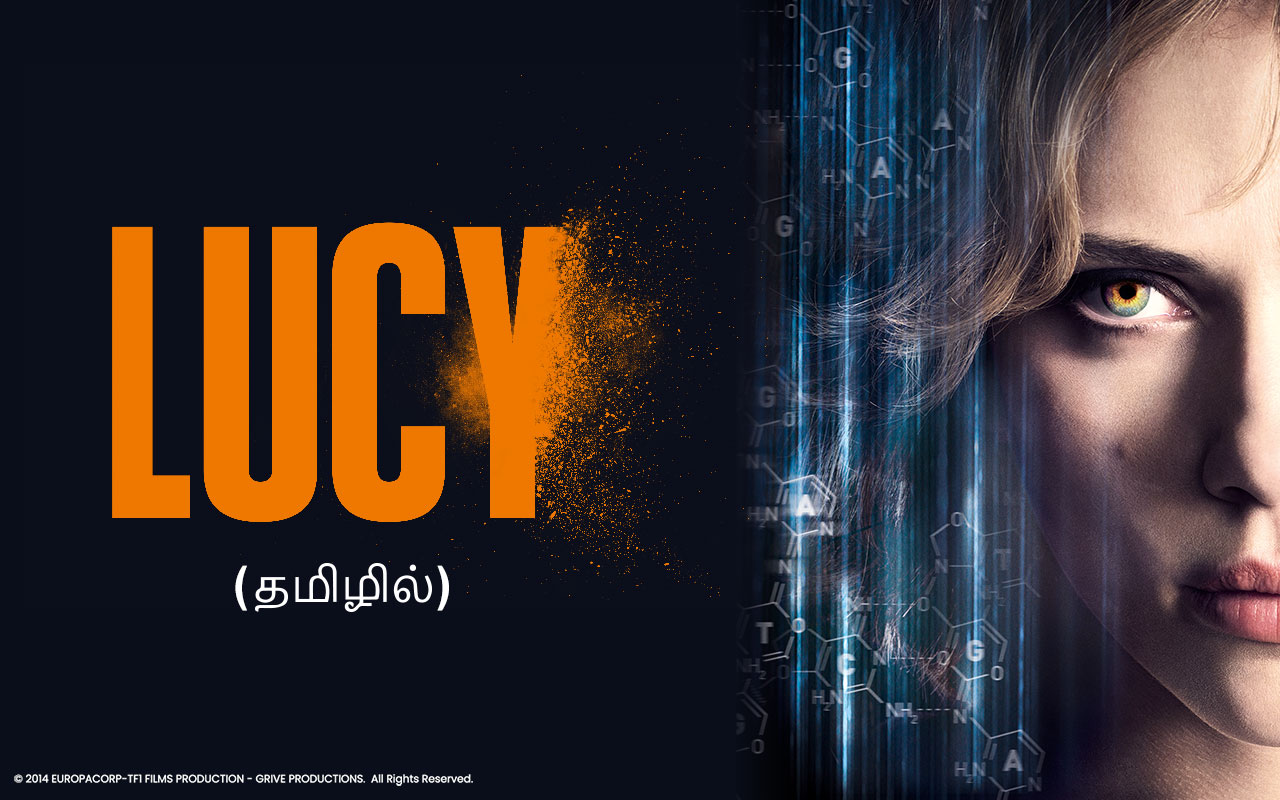 Lucy - Tamil Movie Full Download | Watch Lucy - Tamil Movie online | Movies  in Tamil