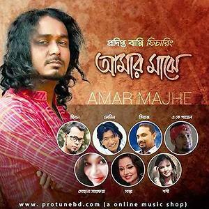 Matir Thikana Bangla Full Movie
