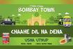 Chaahe Dil Na Dena Pseudo Video