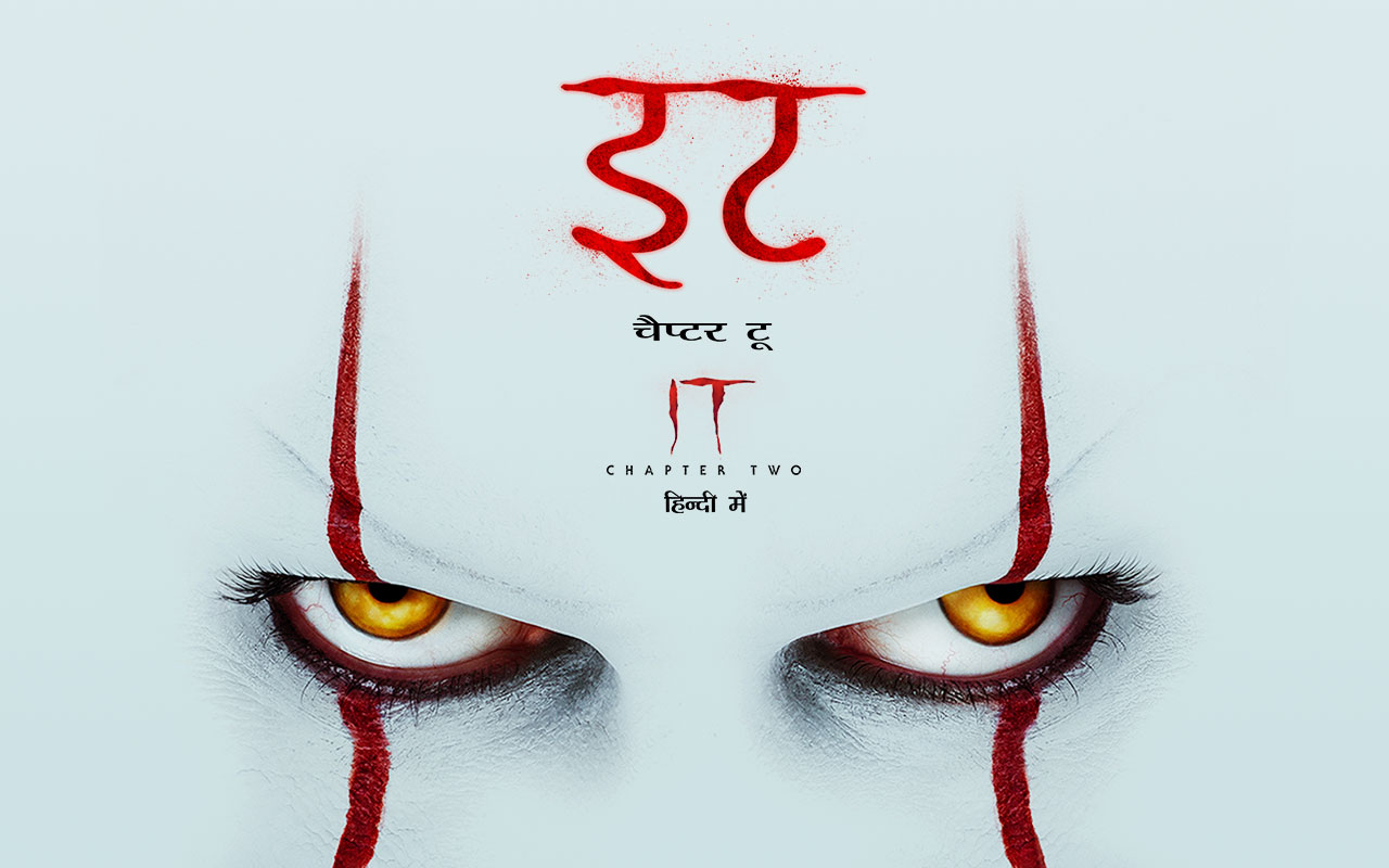 It Chapter 2 Hindi Movie Full Download Watch It Chapter 2 Hindi Movie Online Movies In Hindi