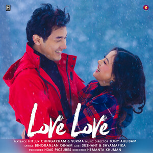 Download song mp3 for looking love DOWNLOAD MP3: