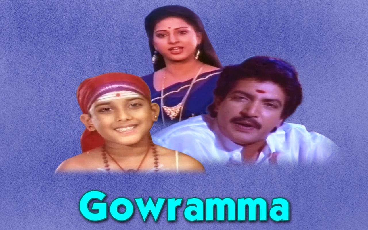 Gowramma