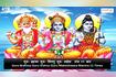 Guru Brahma Guru Vishnu  Mantra Guru Devo Maheshwara | MahaShivRatri 2021