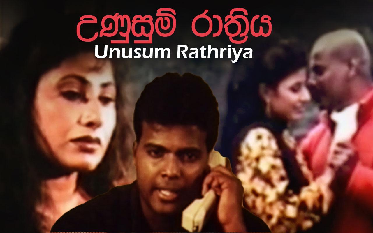 Unusum Rathriya