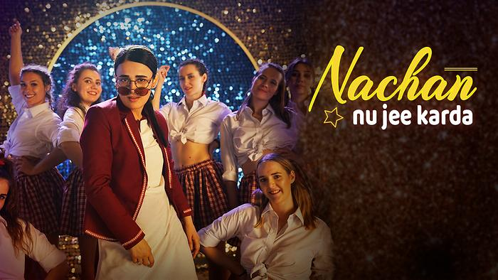 Nachan Nu Jee Karda