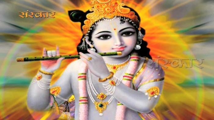 Krishna Govind Govind Kirtan