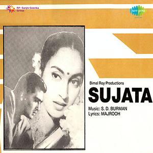 Wah Bhai Wah Song Wah Bhai Wah Mp3 Download Wah Bhai Wah Free Online Sujata Songs 1959 Hungama