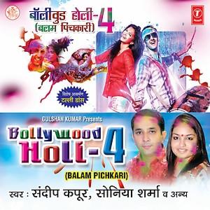 aaj dil hai pani pani mp3 song free download