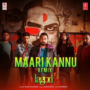 Maari Kannu - Remix Songs Download | Maari Kannu - Remix Songs MP3 Free  Online :Movie Songs - Hungama
