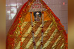 Bhawani Maai Ho