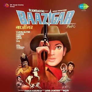 Baazigar Songs Download Baazigar Songs Mp3 Free Online Movie Songs Hungama