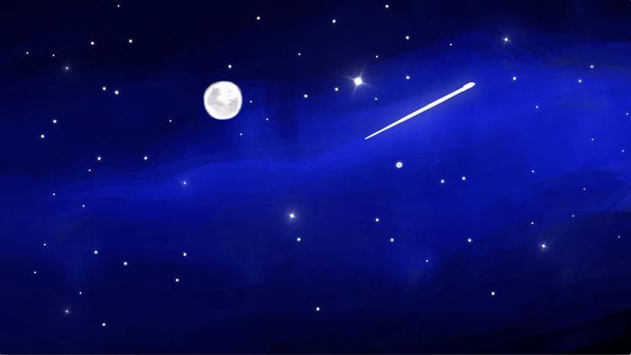 Shooting Star Visualiser
