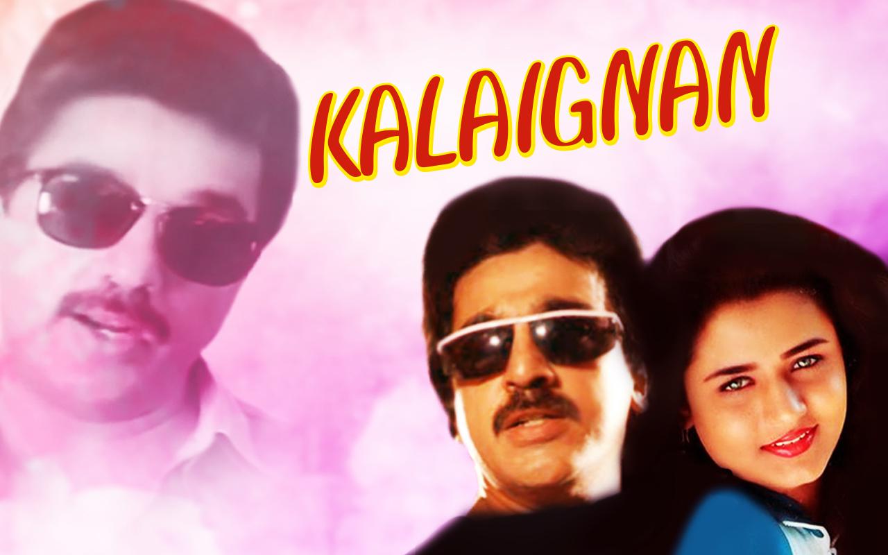 Kalaignan
