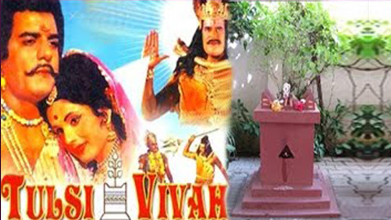 Tulsi Vivah Film