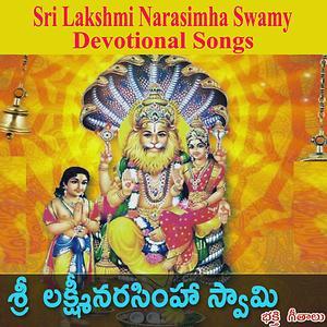 sri lakshmi narasimha swamy devotional songs free download
