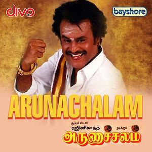 Arunachalam (Tamil) Songs Download | Arunachalam (Tamil) Songs MP3 Free  Online :Movie Songs - Hungama