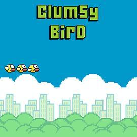 AD-Clumsy bird