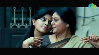 amma wake me up song free download mp3