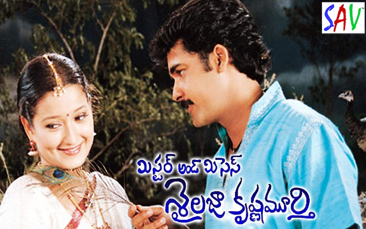 Mr & Mrs Sailaja Krishnamurthy