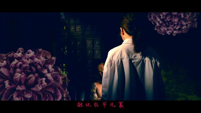 You Yi Duo Hua Kai Zai Wo De Shen Ti Li Lyric Video