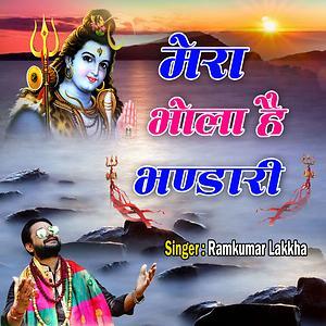 Mera Bhola Hai Bhandari Songs Download Mera Bhola Hai Bhandari Songs Mp3 Free Online Movie Songs Hungama