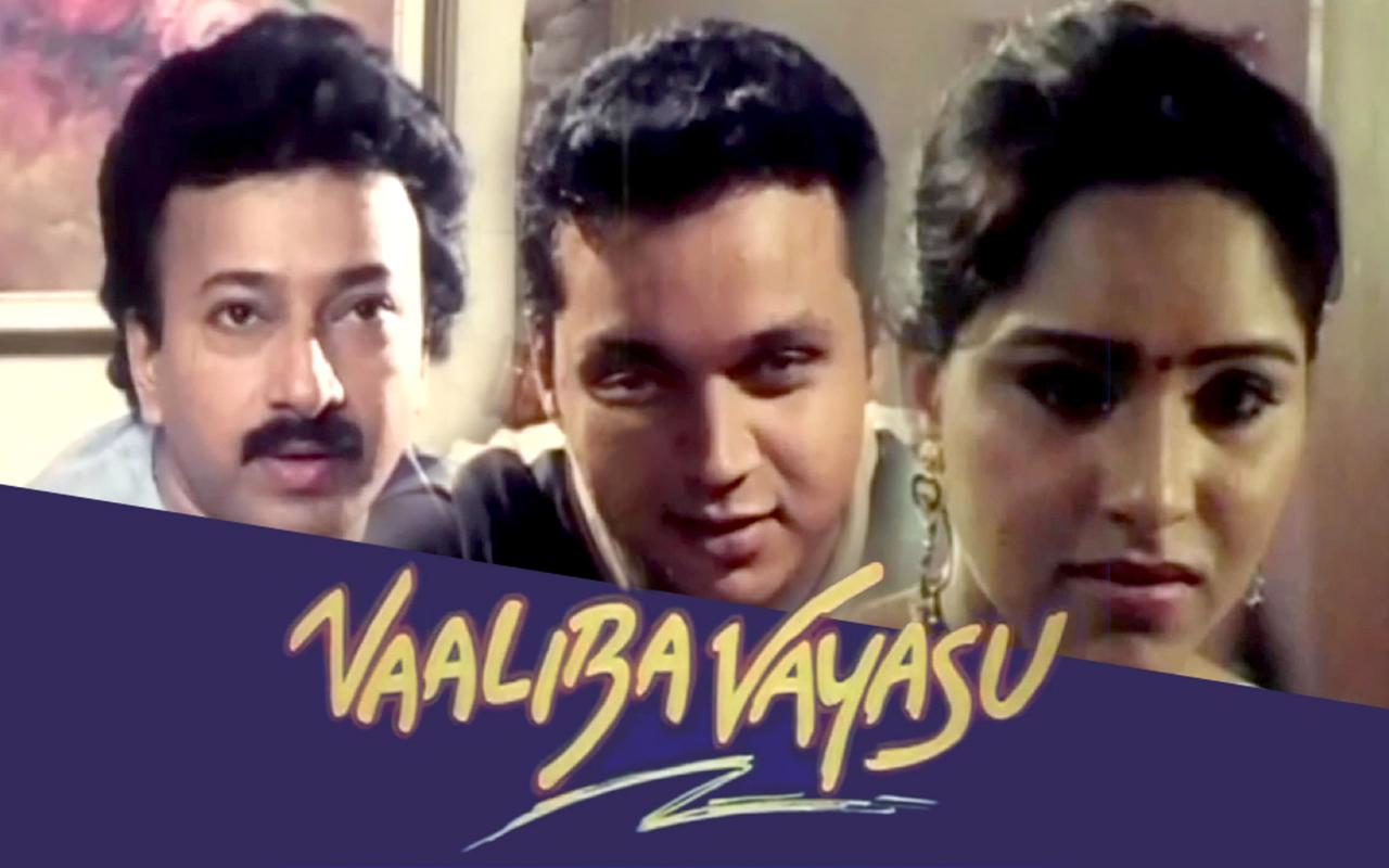 Vaaliba Vayasu