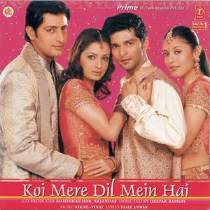 Mujhse Dosti Karoge Song Mujhse Dosti Karoge Mp3 Download Mujhse Dosti Karoge Free Online Koi Mere Dil Mein Hai Songs 2004 Hungama