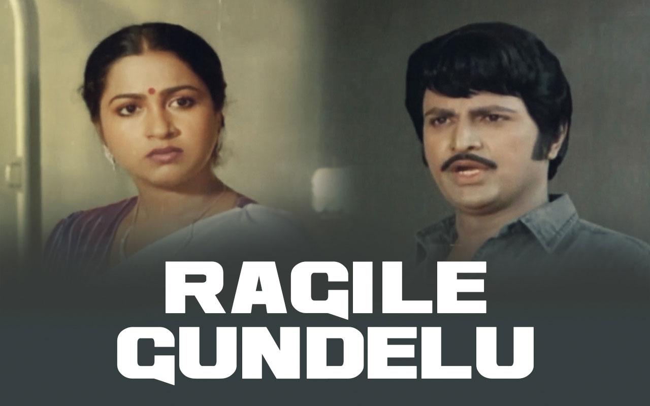 Ragile Gundelu