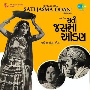 Sati Jasma Odan Songs Download Sati Jasma Odan Songs Mp3 Free Online Movie Songs Hungama