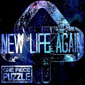 New Life Again Songs Download New Life Again Songs Mp3 Free Online Movie Songs Hungama