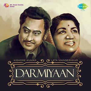 Kishore kumar & lata mangeshkar mp3 songs free download zip file