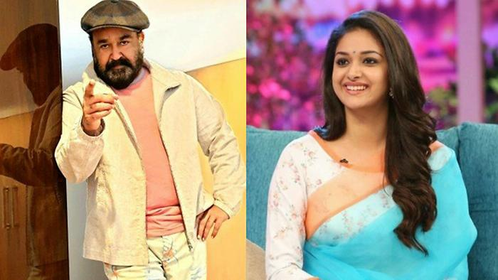 Keerthy Suresh Will Act With Mohanlal