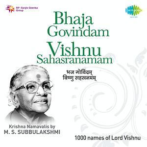 Vishnu Sahasranamam Song | Vishnu Sahasranamam MP3