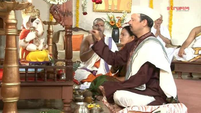 Atharvashirsha Introduction  Recitation