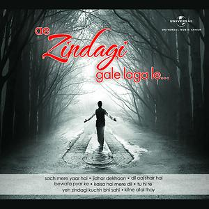aye zindagi gale laga le free mp3 download