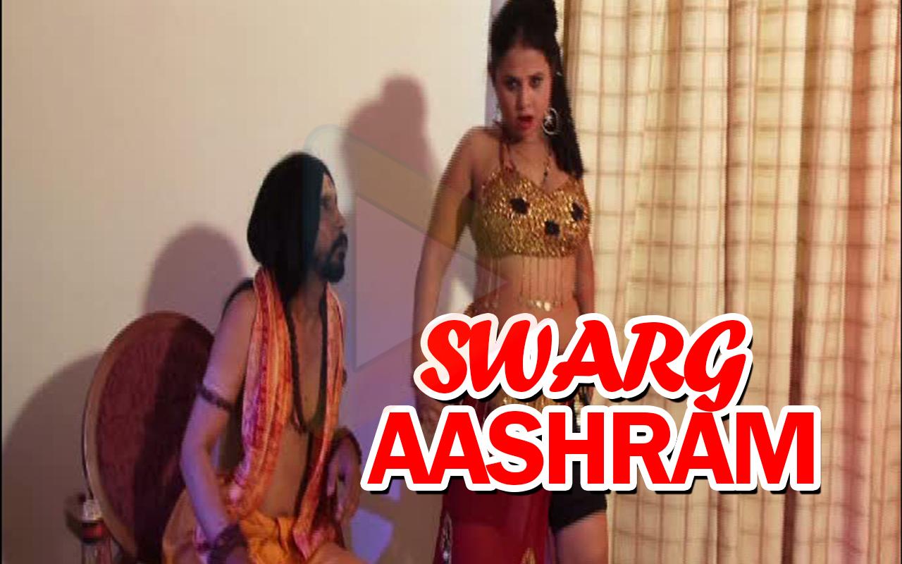 Swarg Aashram
