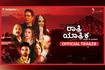 Ratri Ke Yatri - Kannada Trailer