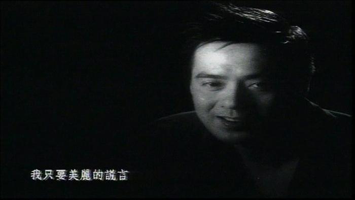 Mei Li De Huang Yan