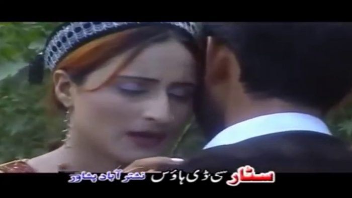Yeh Man Patah Nahi Mahan  Hit Pashto Dance Song