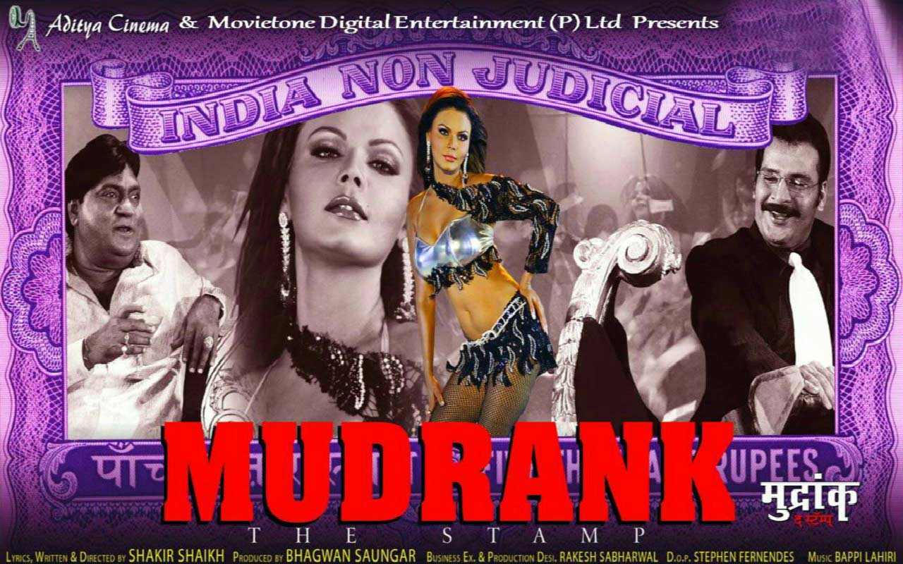 Mudrank The Stamp