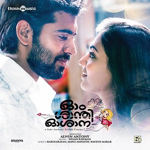 om shanthi oshana mp3 songs free download