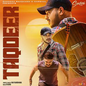 Taqdeer Songs Download Taqdeer Songs Mp3 Free Online Movie Songs Hungama