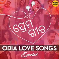 Amrita Nayak Songs Download   Amrita Nayak New Songs List   Best All MP3  Free Online - Hungama