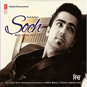 www new punjabi song free download