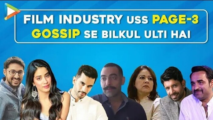 Download Page 3 Gossip Video Song From Gunjan Saxena Special Video Songs Hungama