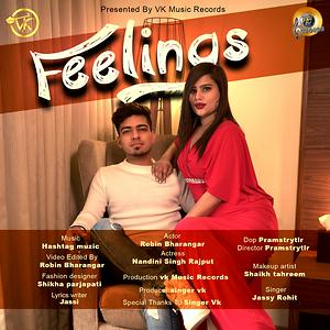 Feelings Song Feelings Mp3 Download Feelings Free Online Feelings Songs 2020 Hungama